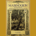 Book By My Bedside: The Mabinogion