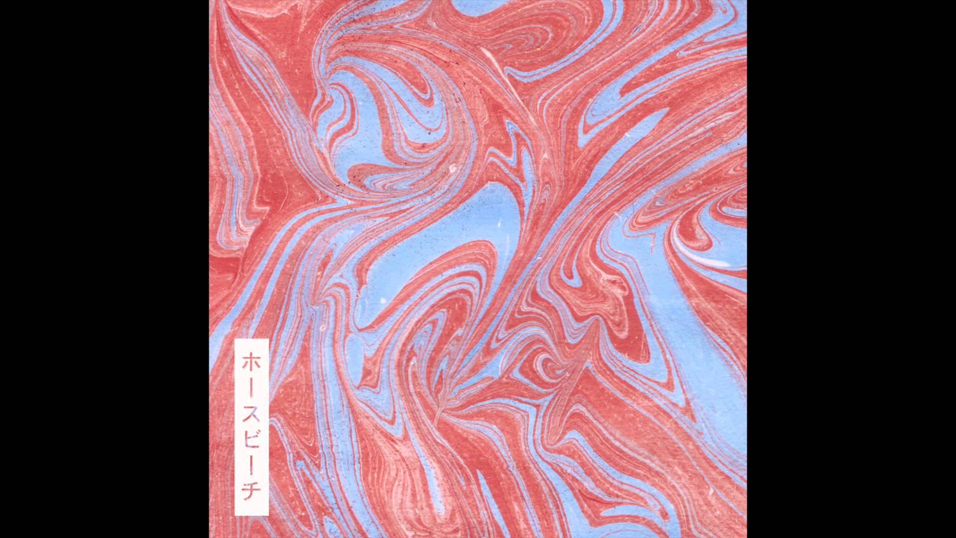 Album Review: II // Horsebeach