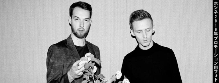 Single Review: Gone Are The Days // HONNE