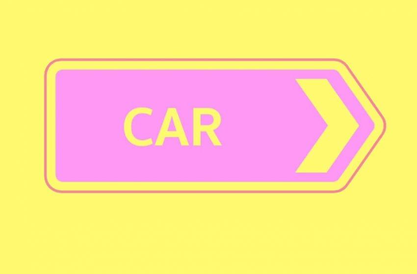 Track Review: Car // HI SIENNA