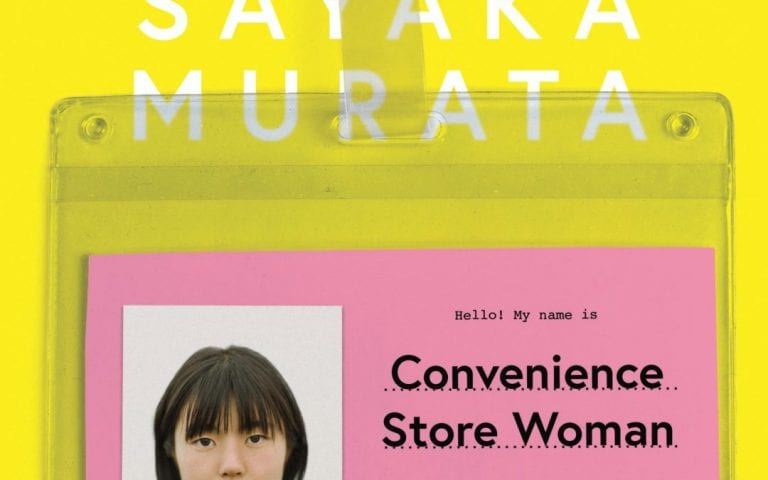 Book Review: Convenience Store Woman // Sayaka Murata